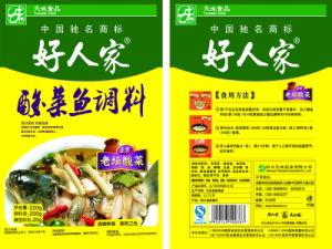 Pickle Fish Seasoning (Light Fragrant Type)