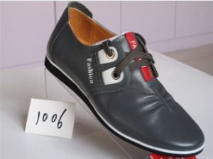 Leather Shoes (1006-2)