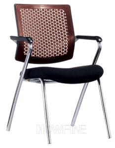 School Office Furniture Adjustable Arms Executive Leather Office Chair (HX-R0057) pictures & photos