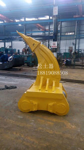 Excavator Ripper for Smashing Hard Soil or Rock pictures & photos