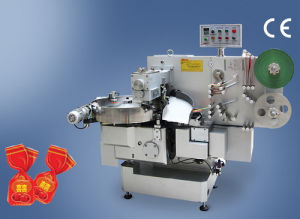 Single Twist Candy & Chocolate Ball Packing Machine pictures & photos