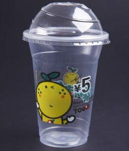 Disposable PP Plastic Cups pictures & photos