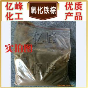 Iron Oxide Brown, Inorganic Pigment for Ceramic pictures & photos