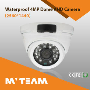 Dome Camera with IR Cut 4MP IP Vandalproof Camera pictures & photos
