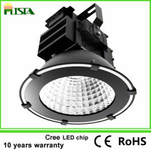 500W IP65 Outdoor Lighting CREE LED Flood Light
