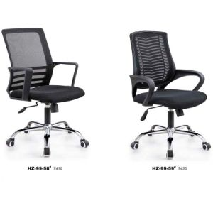 Hight Black Fabric Executive Office H Chair