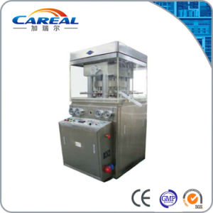 Zp-25D Automatic Rotaring Pill Pressing Machine pictures & photos