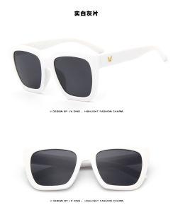 Men Retro Glasses Fashion Mirror Lens Sunglasses pictures & photos