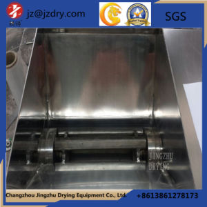 Small Pharmaceutical Yk Series Swing Type Pellet Machine pictures & photos