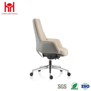 Hot Sale High Quality Office Leather Chair for Fashion Live pictures & photos