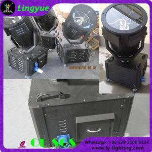 CE RoHS Guangzhou 2-5kw Outdoor Search Light (LY-3014S) pictures & photos
