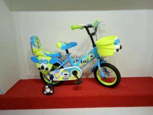 Mountain Bike Manufacturer Kids BMX Children MTB Bike/ Mountain Bike LC-Bike-110 pictures & photos