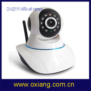 IP Camera Built-in WiFi Connect to Smart Phone to Monitor Your Home pictures & photos