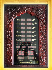 Quran/Muslim Digital Alarm Clock for Prayer Talking Azan Wall Clock pictures & photos