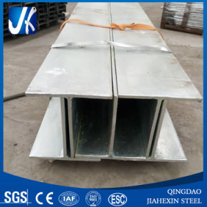G350 Welded T Beam HDG pictures & photos
