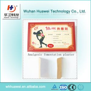 Hot Therapy Analgesic Fomentation Plaster Pain Relief Patches pictures & photos
