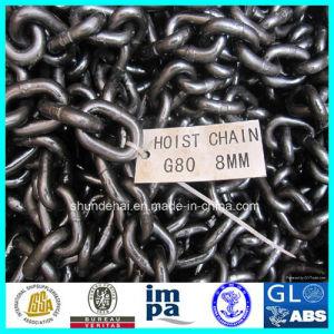 G80 Mining Conveyor Chain/ Hoist Chain pictures & photos