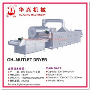 Gh-Nutlet Dryer (Drying Machine For Nuts) pictures & photos