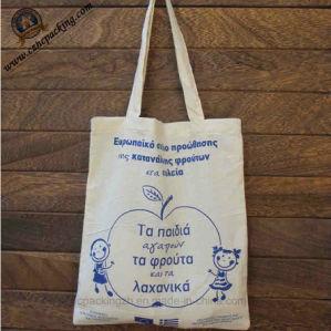 2015 Hot Sale Fashion Cotton Bag (HC00150713001) pictures & photos