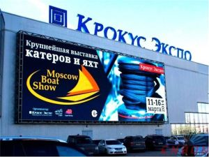P10mm Digital Outdoor LED Billboard Advertising Brightness Over 7500 Nits pictures & photos