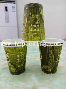 8oz PLA Coffee Cups, Disposable Cups, Hot Drink Cups (YH-L219) pictures & photos