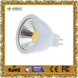 GU10 LED Cup Light 5W pictures & photos