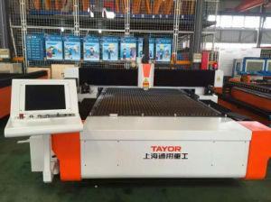 750W CNC Fiber Laser Cutter pictures & photos