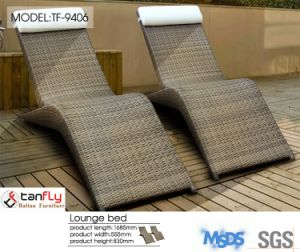 Customize All Weather PE Wicker Rattan Sunlounge
