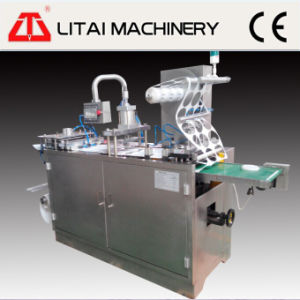 High Quality Plastic Cup Lid Thermoforming Machine pictures & photos