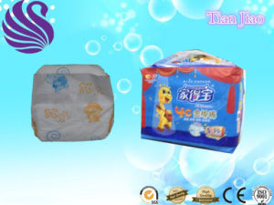 Hot Sale Soft Disposable Smart Baby Diaper in 2017 pictures & photos