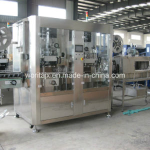 Beverage Water Bottle Mouth and Cap Labeling Machine (WD-ST150) pictures & photos