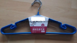 Metal Wire Hanger, Metal Hanger, PVC Coated Metal Hanger pictures & photos