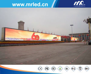 2015 Hottest P16 Full Color Outdoor LED Display Screen pictures & photos