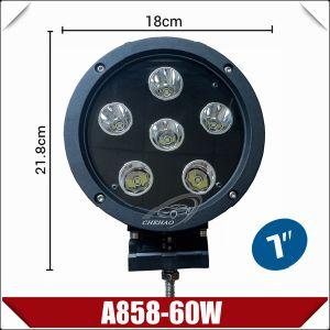 "7"" 60W High Power CREE Work Lamp (A858-60W)"