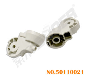 Suoer Electric Fan Joint with CE (50110021-Electric Fan-Joint No. 1) pictures & photos