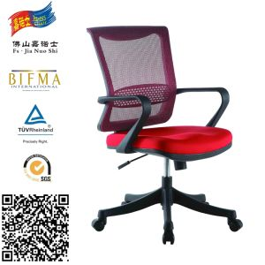 2015 New Wholesale Luxury Office Staff Chair/ Meeting Chair/Visitor Chair pictures & photos