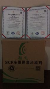 SCR Grade Urea for Adblue Production (high purity)