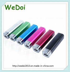 2000mAh Mini Emergency Charger with 1 Year Warranty (WY-PB91) pictures & photos