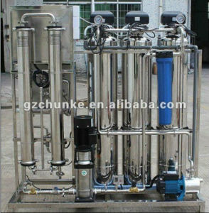 Automatic Reverse Osmosis Water Filtration System Price pictures & photos