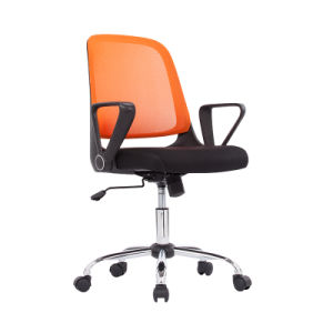 Modern Swivel Executive Staff Visitor Office Fabric Mesh Chair (FS-2019) pictures & photos
