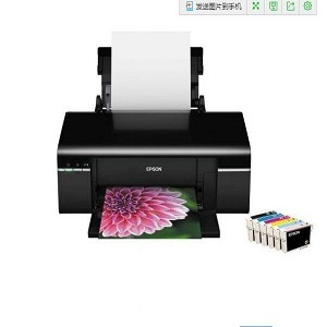Edible Ink Dedicated Printer with Piezo Printheads pictures & photos
