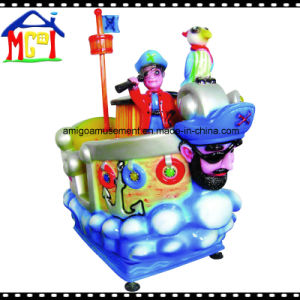 Kiddie Ride for Shopping Mall Smile Red Car pictures & photos