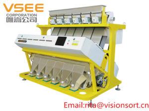 Pistachio Color Sorter Nuts CCD Color Sorting Machine pictures & photos