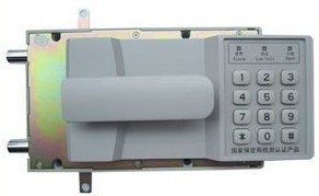 CE Certification Digital Keypad Cabinet Lock pictures & photos