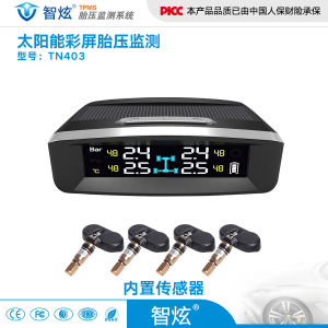Newest Model Solar Power TPMS Tire Pressure Monitor System Internal Sensors pictures & photos