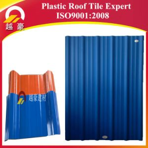 3 Layer Corrugated UPVC Roof Sheet pictures & photos