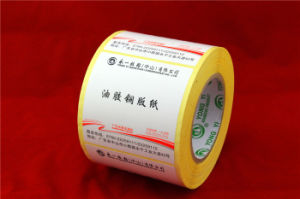 Unprinted Self-Adhesive Label Material (RoHS& Reach) pictures & photos