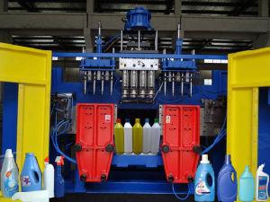 HDPE Plastic Bottle Making Machine Plastic Jerry Can Production Blow Molding Machine pictures & photos