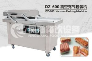 Dz-600 Vacuum Packing Machine Vacuum Sealing Machine pictures & photos