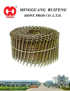 "Round Head, Flat Type, 1-3/4"" X. 099"", Ring Shank, Hot DIP Galvanized, 15 Degree Wire Collated Siding Nails, Coil Nail pictures & photos"